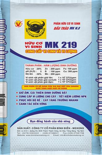 HCVS MK219